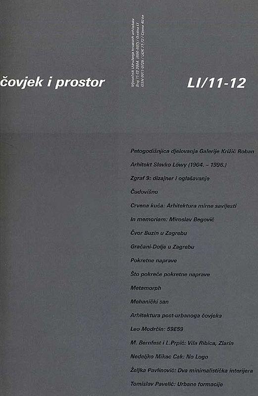 2004.10 Čovjek I Proctor, Croatia59E59 Theatres